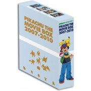 Pikachu The Movie Box 2007-2010 [Limited Edition]