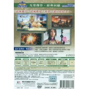 Thumbnail for Shin Sangoku Musou 5 (Tecmo Koei the Best) (Chinese Version) (DVD-ROM)