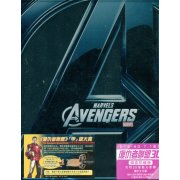 The Avengers [2D+3D Steel Box]