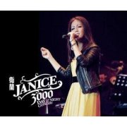 Janice 3000 Day & Night Concert [2CD+T-Shirt+Tote Bag: Limited Deluxe Version]