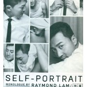 Self-Portrait [CD+DVD]
