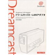 Dreamcast LAN Adapter