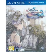 Totori no Atelier Plus: Arland no Renkinjutsushi 2