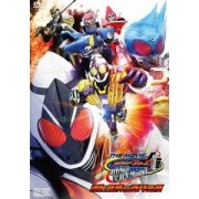 Kamen Rider Fourze The Movie Space Here We Come - Minna De Uchu Kita Collector's Pack