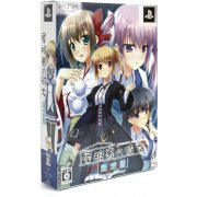 Yaneura no Kanojo [Limited Edition]