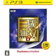 Shin Sangoku Musou 6 (Playstation 3 the Best)