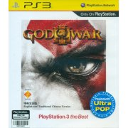 God of War III (PS3 Ultra Pop)