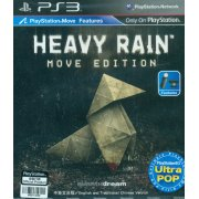 Heavy Rain (Move Edition) (PS3 Ultra Pop)