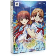 Sharin no Kuni, Himawari no Shoujo [Limited Edition]
