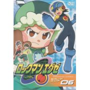 Rockman EXE - Second Area 06