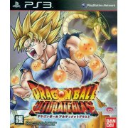 Dragon Ball Z: Ultimate Blast (PS3 the Best)