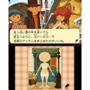 Thumbnail for Layton Kyouju to Choubunmei A no Isan