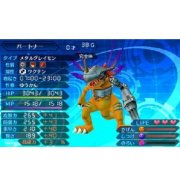 Thumbnail for Digimon World Re:Digitize Decode