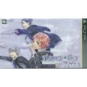Starry * Sky ~After Winter~ Portable