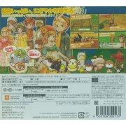 Thumbnail for Bokujou Monogatari: Tsunagaru Shin Tenchi