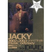 Jacky 2002-2003 Grand Finale Music Odyssey [Karaoke 3DVD]