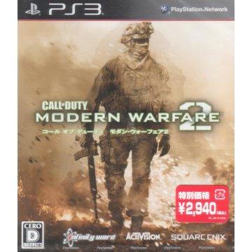 Call of Duty: Modern Warfare 2 (Platinum) Pa.202979.12