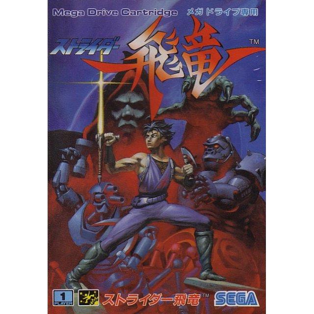 Strider Hiryu ??? Sega Mega Drive / Sega Genesis (MD)