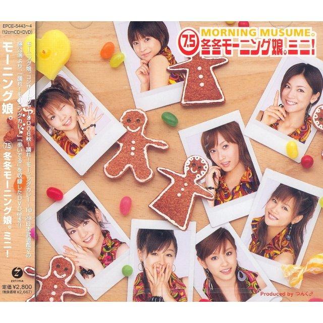 Jポップ - <b>7.5 冬冬モーニング娘</b>。<b>ミニ</b>! [DVD付限定盤] (Morning Musume)