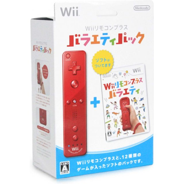 pa.199624.2 Wii Remote Plus Control (Red) Variety Pack
