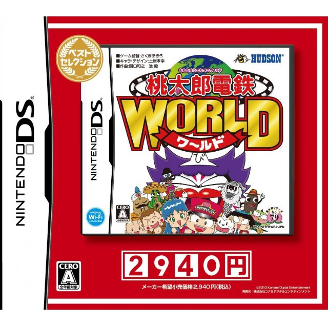 Momotarou Dentetsu World (Best Selection)