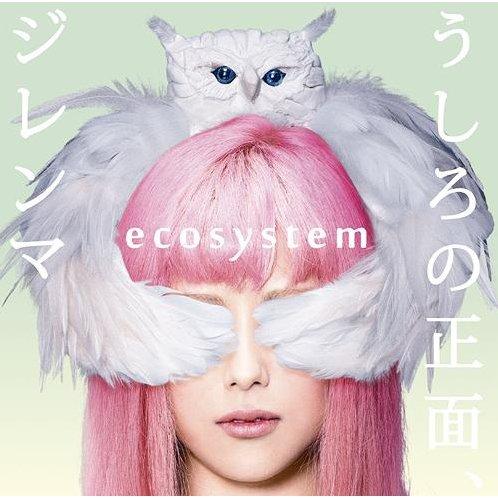 les HITS à partir du 7 decembre : ECOSYSTEM, Chii SAKURABI, YMCK, Kavka SHISHIDO Ushiro-no-shomen-dilemma-314383.1