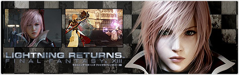 Lightning+Returns%3A+Final+Fantasy+XIII