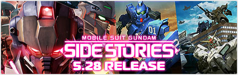 Mobile+Suit+Gundam+Side+Stories