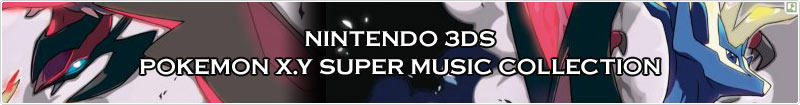 Nintendo 3DS X/Y Super Music Collection